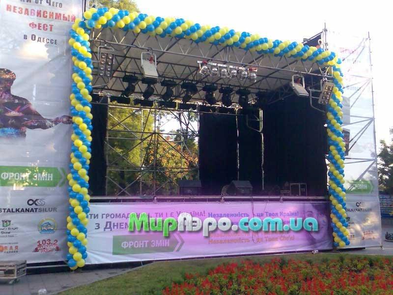 украшение шарами фестиваля на Приморском бульваре