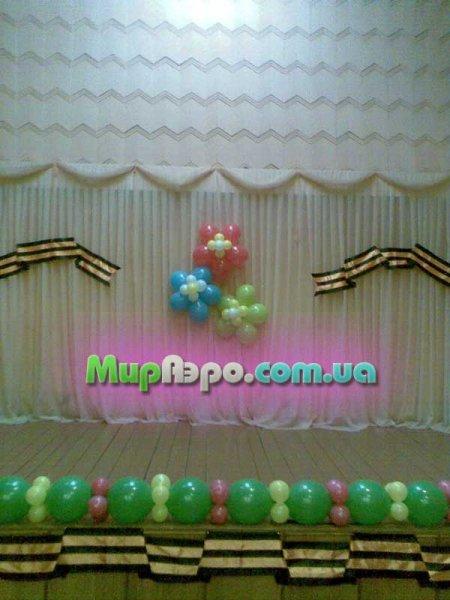 оформление воздушными шариками зала к 9 мая
