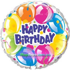 Воздушные шары на день рождения в Одессе.