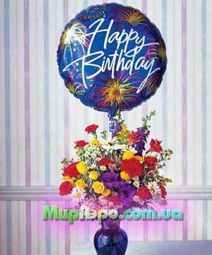 Оформление воздушными шарами дня рождения и юбилея.
